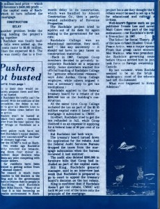 clippings-microfilm-6